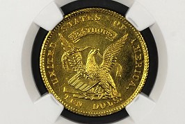 1852 Humbert $10 Territorial Gold Coin Sells for $1.057 Million by Heritage Auctions. VIDEO: 2:03
