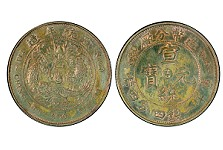 unique_china_1910_thumb