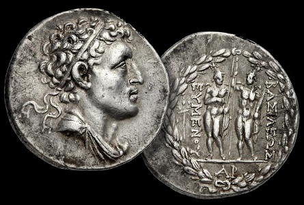Eumenes II Ancient Coin Auction News: €170,000 for Eumenes II