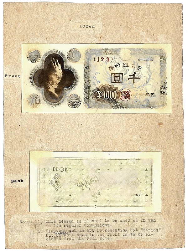 lk5523 Lyn Knight Presents the Japanese Destiny Collection of Banknotes for Sale at the IMPS in Memphis
