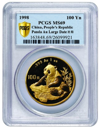 pcgs panda Professional Coin Grading Service  Shanghai Office Will Open July 20, 2013