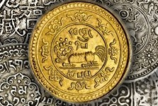Rare Tibetan Coins at Spink