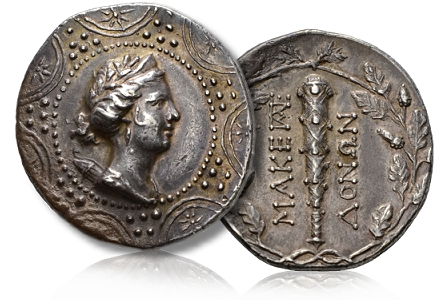 macedonia coin Ancient Coins: Rare Macedonian Tetradrachm tells a story from the beginnings of the Roman province of Macedonia.