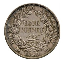 one rupee Baldwin;s Presents Part Three of The Davis Fore Collection of Coins of British India