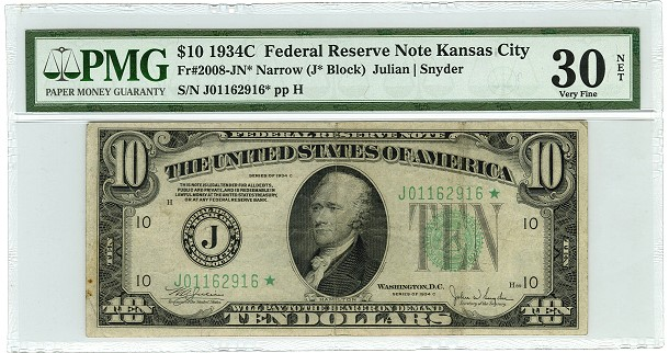 Paper Money Guaranty Grades Rare Kansas City 1934C $10 Narrow Star Replacement Note