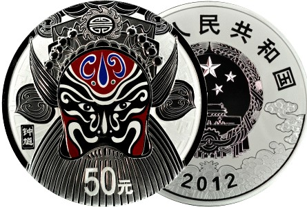 Chinese Coins: 2012 Peking Opera Mask Coins