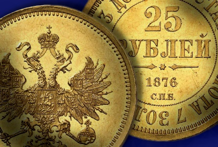 Russian Coins Sell For $5,364,428 in Baldwin's New York World Coin Auction