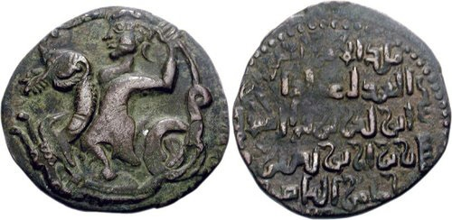 Turkoman Ancient Coinage   Book Review: When the Dragon Wore the Crown