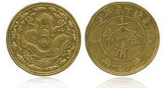 baldwin2 A. H. Baldwin & Sons, Ltd. Announce The Hong Kong Coin Auction