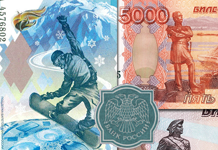 The Sochi 100 Ruble Note and Other Circulating Russian Banknotes: A Brief Primer