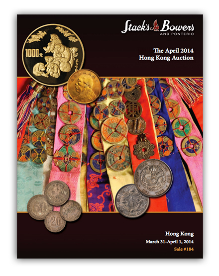 hongkong2014 Rarities Headlines Stacks Bowers April 2014 Hong Kong Coin Auction