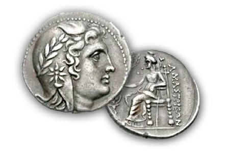 amastris The First Real Woman to Appear on a Coin
