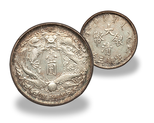chinaempire Czar Nicholas II 25 Roubles sets record at Heritages CICF world and ancient coin auction