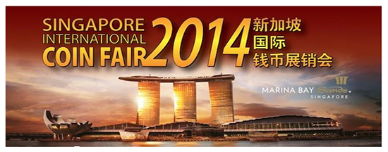 singapore2014 Singapore International Coin Fair 2014 Attracted Nearly 10,000 Enthusiastic Attendees!