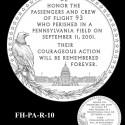 FH PA R 10 125x125 Fallen Heroes of 9/11 Medal Design Candidates Revealed