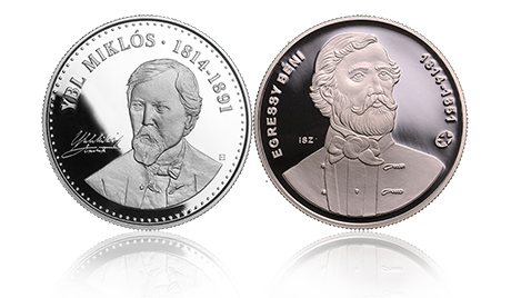 hungary2 Three New Commemorative Coins from Hungary Released
