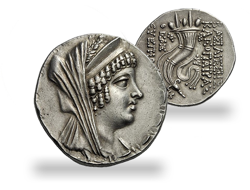 lanz1 Ancient Coin Auction: Numismatic Rarities at Lanz