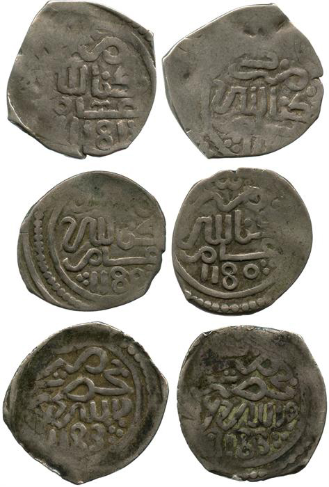 morocco1 Islamic Coins Headline 1st Wilkes & Curtis Sale