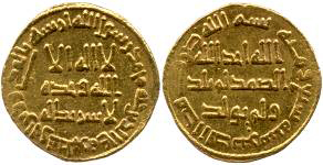 solidus Islamic Coins Headline 1st Wilkes & Curtis Sale