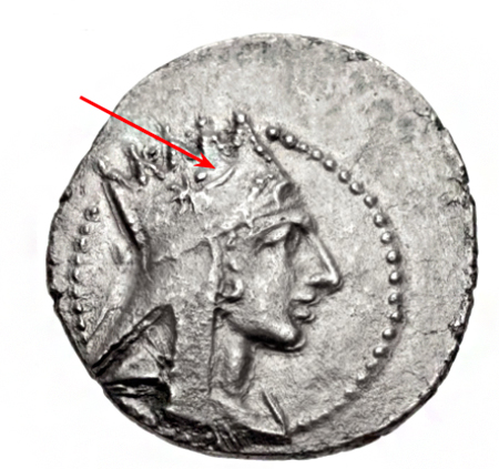 Tigranes II Comet Drachma Comets and Meteorites on Ancient Coins