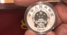 china coin lb China Mint Releases Commemorative Coin Set for China France Relations. VIDEO: 2:04