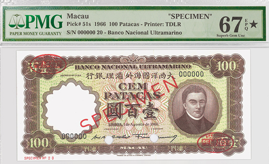 pmg11 Paper Currency Grading: PMG Introduces Star Designation