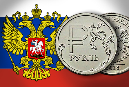 ruble Central Bank of Russia Issues New Ruble Coins