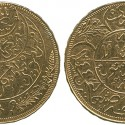 5Lira1Riyal1344h 125x125 First Islamic Coins to be Offered by Baldwins