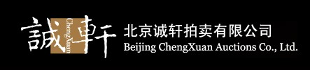 ChengXuan_auctions