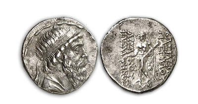 MithradatesI Ancient Coin Auction News: Superb Rarities in Jacquier Auction Sale 39