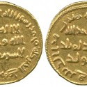 Umayyad 77h Gold Dinar 125x125 First Islamic Coins to be Offered by Baldwins