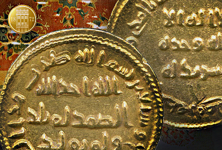 First Islamic Coins to be Offered by Baldwin's