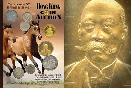 Baldwin's Hong Kong Rare Coin Auction Offers Many Great Rarities