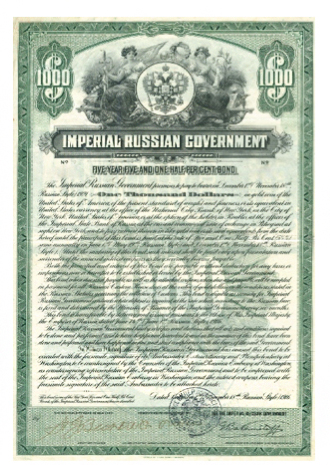 russianbond A Nigerian General's Dream... A Cautionary Tale of Historical Bond Fraud