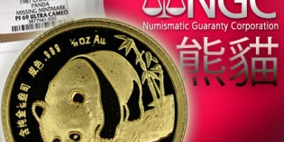 "NGC Grades Second ""NO P"" 1987 China Gold 5 Yuan Panda"