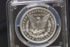 Cool Coins! ANA World's Fair of Money, Chicago, Illinois, August 2014. VIDEO: 8:19
