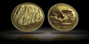 Ancient Coins: The Beginning of Coinage