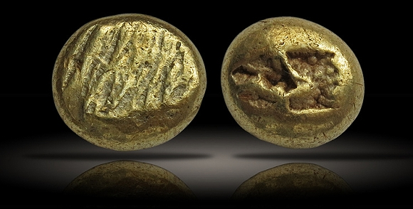 ancient coins - Ionia. Striated; 650s BC, EL Hekte
