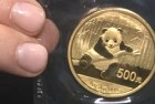 Cool Coins 2! ANA World's Fair of Money, Chicago, Illinois, August 2014. VIDEO: 9:03.