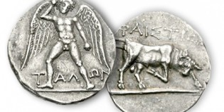 CoinWeek Ancient Coins Series: The Ancient Coinage of Crete