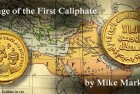 Coinage of the First Caliphate