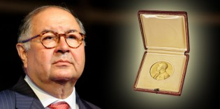 Russian Billionaire Buys Nobel Prize Medal, Pledges To Return To American Scientist