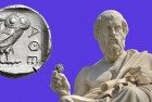 NGC Ancients: New 'Economy' Tier for Ancient Coins