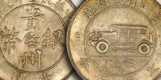 "The Fitzcarraldo of Kweichow and the 1928 Chinese ""Auto Dollar"""