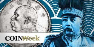 The 1914 Yuan Shikai Silver Dollar Coin Explained – Video: 4:42.