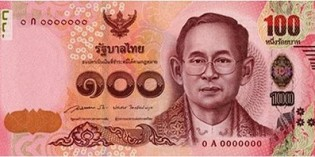 Bank of Thailand to Launch New 100-Baht Thai Banknote Feb. 26