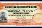 1944 Palestine Currency Board 5-Pound Banknote Sells for $12,980