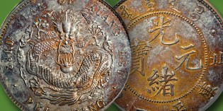 Stack's Bowers to Offer Rare Pei Yang Tael with Beautiful Toning May 20