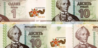 Trans-Dniester Notes Issued to Commemorate 70th Anniversary of the End of WWII (UPDATED May 15, 2015)