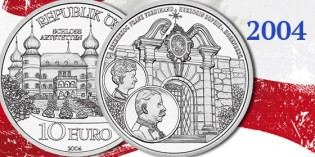 Collecting the Coins of Austria: Arstetten Castle | Schloß Arstetten (2004)